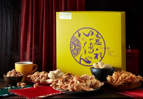 六福经典中式饼食礼盒