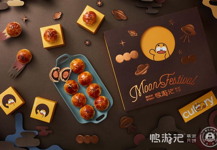 鸭游记萌派月饼(12只装)