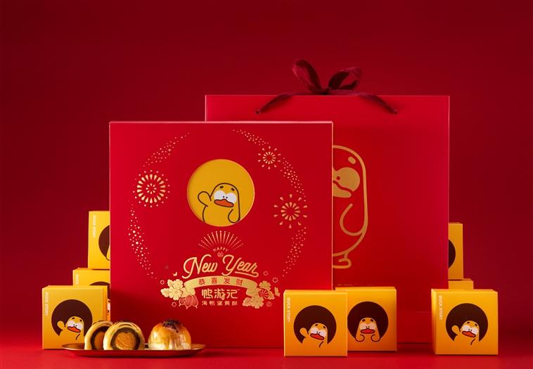 鸭游记海鸭蛋黄酥新春礼盒