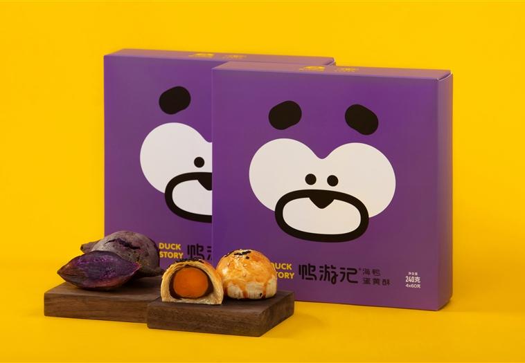 鸭游记海鸭蛋黄酥紫薯味