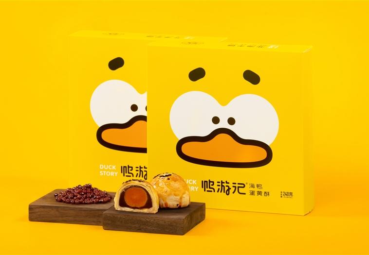 鸭游记海鸭蛋黄酥红豆味