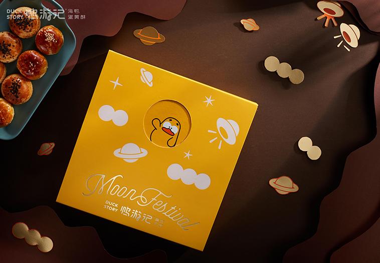 鸭游记萌派月饼(8只装)
